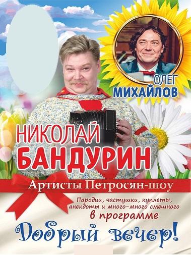 Театр прогресс новосибирск афиша билеты на кино тролли
