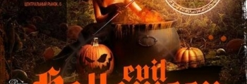 Evil Halloween | DEFORM