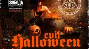 Evil Halloween   DEFORM