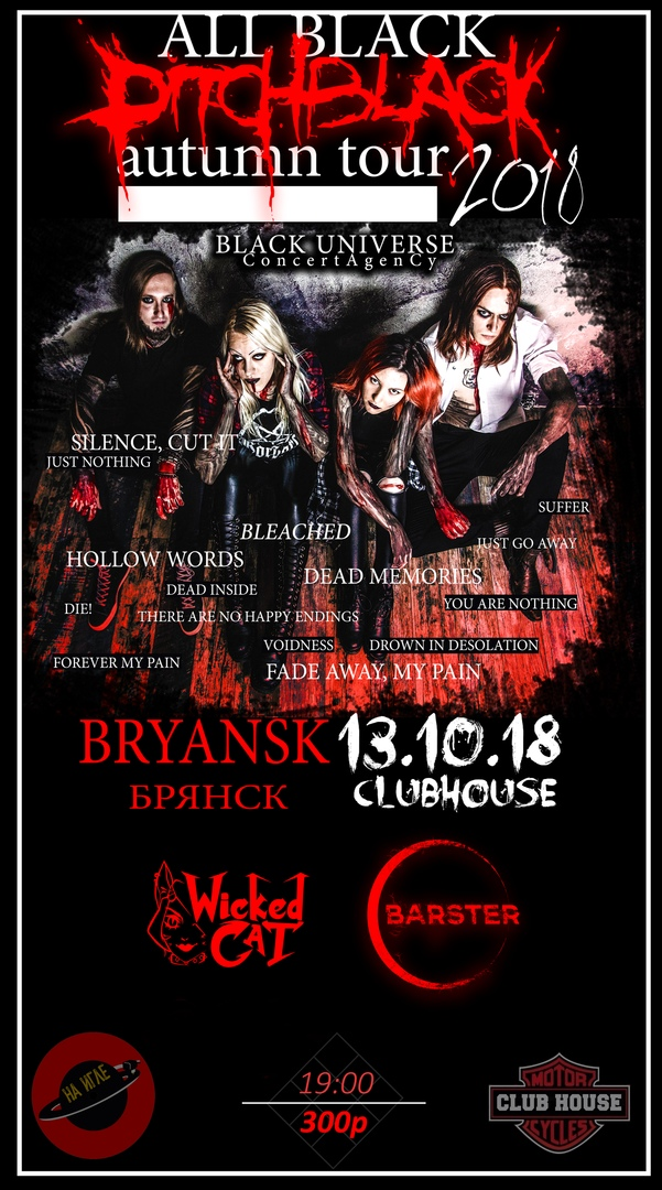 PITCHBLACK BRUTAL PARTY