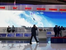 """""""Туполев"""" завершает предпроектные работы по сверхзвуковому лайнеру"""