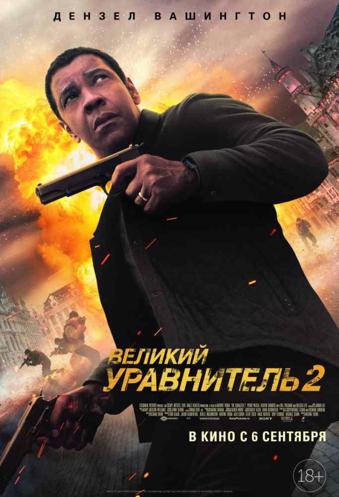 Билетные агентства новосибирск