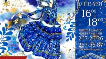 Морозко | новогодняя сказка-балет