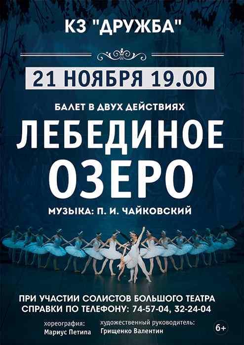 Брянск афиша цены на билеты театр афиша концертов на кипре лимассол