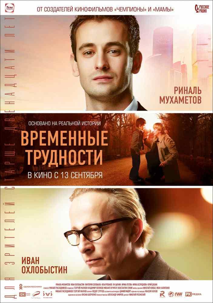 Во владивостоке афиша театров