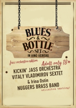 Blues & Bottle set