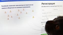 Роскомнадзор в декабре запросит Twitter и Facebook о локализации данных