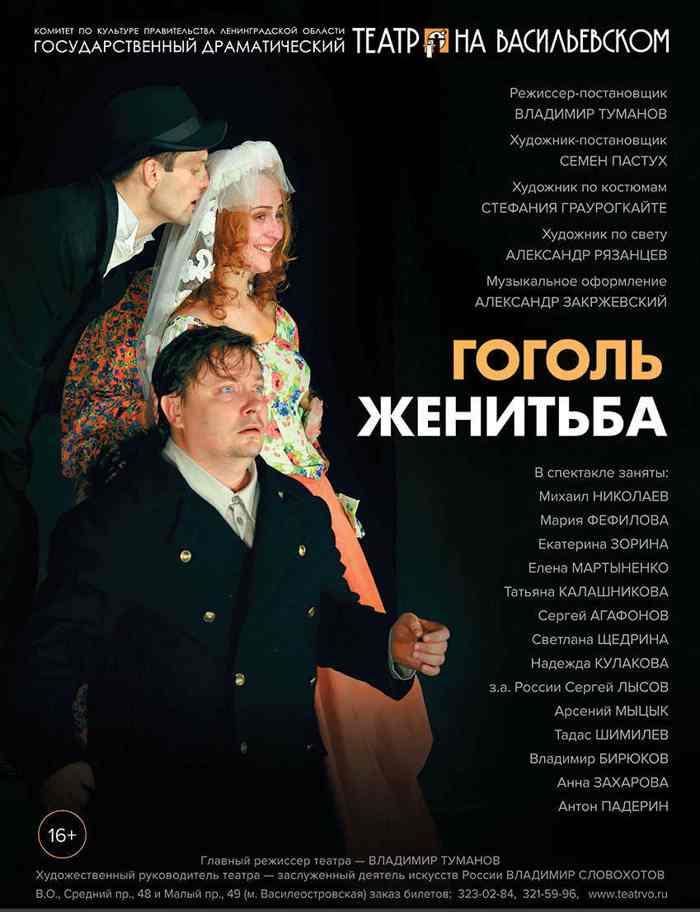 Купить билет в театр город владимир как купить билеты онлайн в цирк нижний новгород
