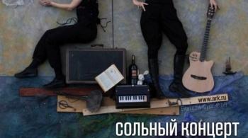 """Ольга Арефьева и """"Ковчег"""""""