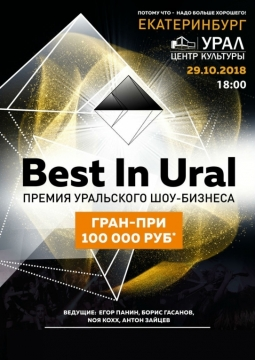 Best In Ural