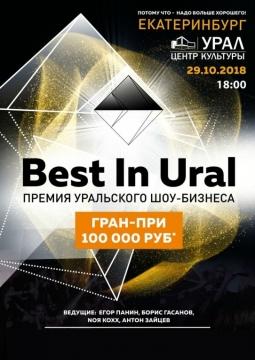 Best In Ural