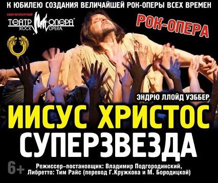 Купить авиабилет россия официальный сайт