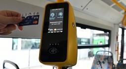 В России хотят создать систему распознавания лиц в общественном транспорте