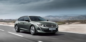 Peugeot рассказал обо всех новинках Парижского автосалона