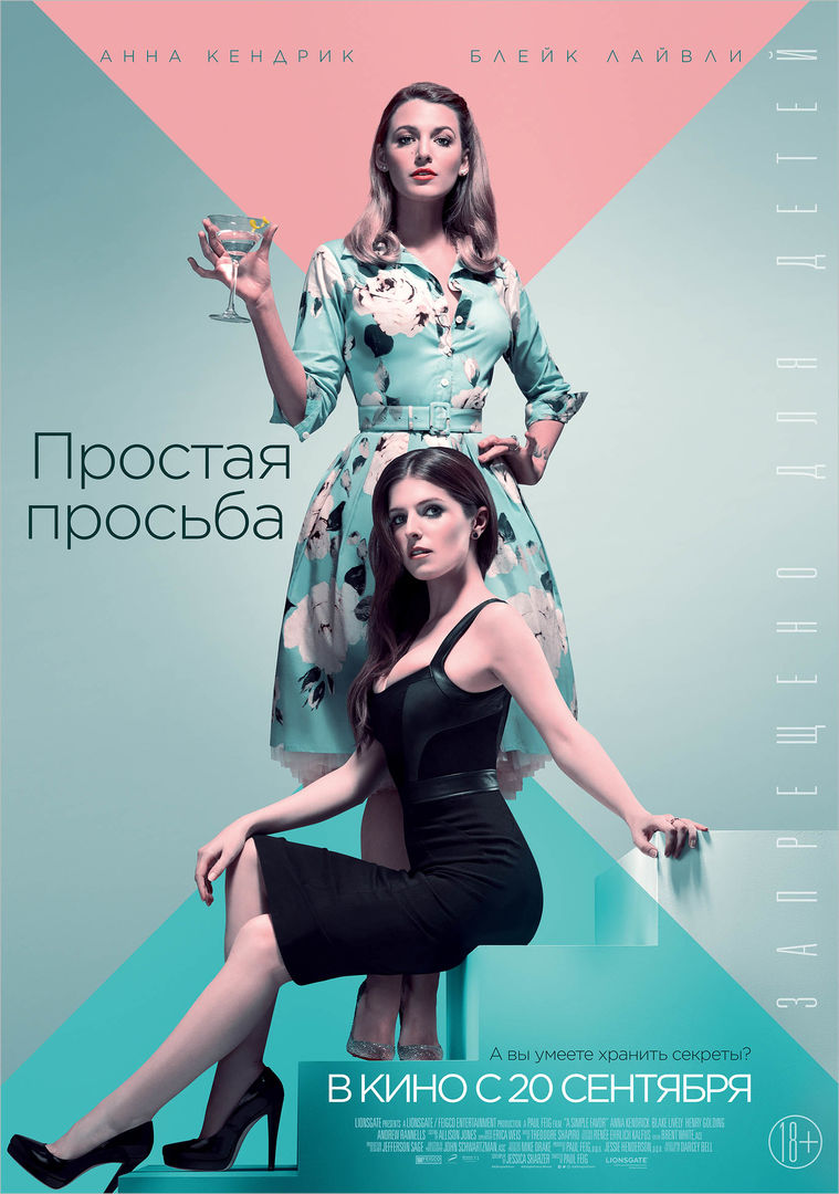 афиша июнь театр минск афиша
