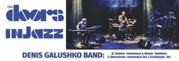 Denis Galushko Band