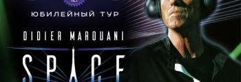 SPACE | Дидье Маруани