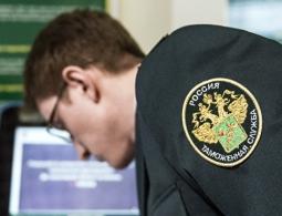 Таможенники усилили контроль за покупками россиян за границей, пишут СМИ