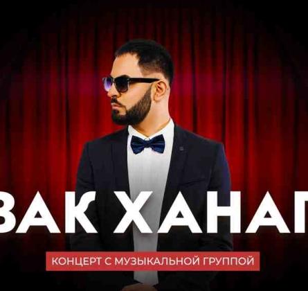 Севак Ханагян & Live Band