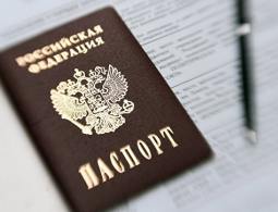 Правительство обсуждает замену бумажных паспортов на электронные