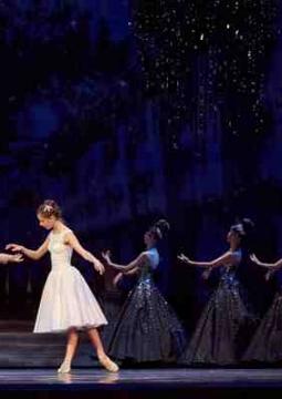 Золушка   Екатеринбургский театр оперы и балета