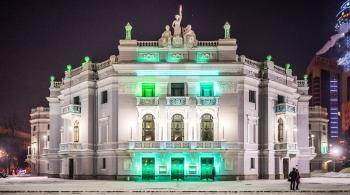 Баядерка | Екатеринбургский Театр оперы и балеты