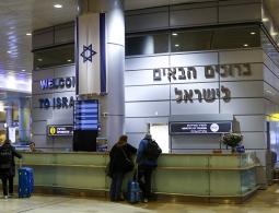 Путешествие под конвоем. Почему российских туристов выдворяют из Израиля