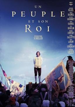 Один король — одна Франция
