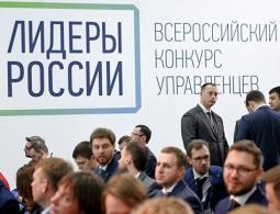 """Опрос: более 80% россиян поддерживают проведение конкурса """"Лидеры России"""""""