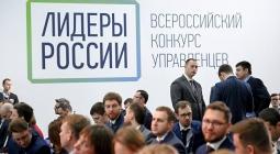 Опрос: более 80% россиян поддерживают проведение конкурса