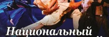 Сон в летнюю ночь   Венгерский балет