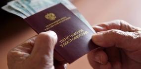 Россияне назвали желаемый для жизни на пенсии доход