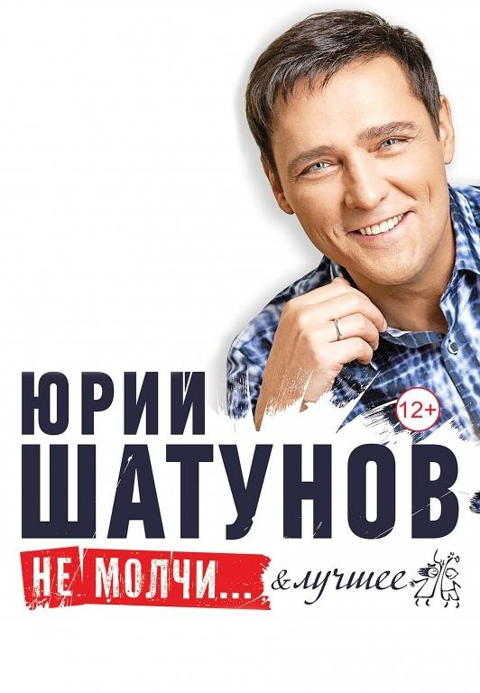 Где в оренбурге можно купить билеты на концерты дмитрий певцов спектакли афиша