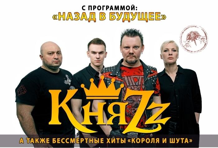 Купить билеты кемерово концерт театр оперы уфа официальный сайт афиша