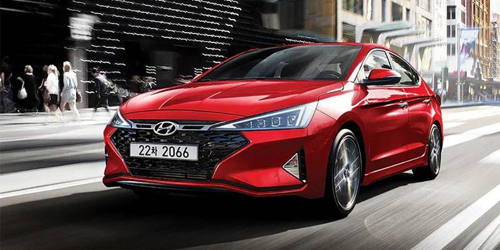 Hyundai представила спортивную версию Elantra