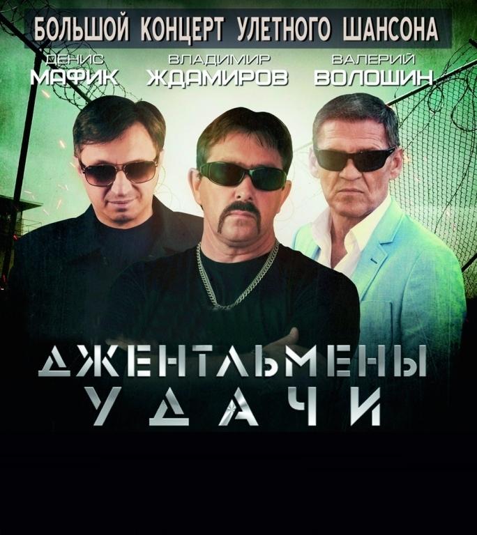 саратов купить билеты в театр драмы