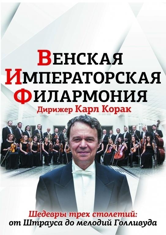 Театр филармонии челябинск афиша купить билет в театр в декабре
