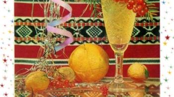 Советское шампанское | Человек в кубе