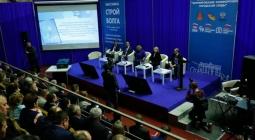IV межрегиональная выставка предприятий строительного и жилищно-коммунального комплекса СТРОЙ-VOLGA-2019