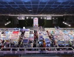 В Волгограде пройдет образовательный форум