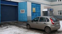 В Госдуме поддержали законопроект об изменении системы техосмотра