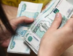 Названы регионы России с самыми высокими и самыми низкими зарплатами