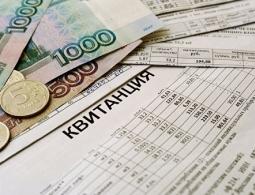 Названы регионы с самым большим числом должников по ЖКХ