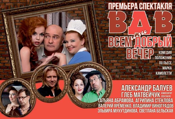 Купить билет в выборгский театр продажа билетов на концерт в баку