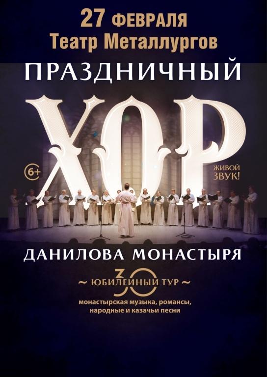 Афиша новокузнецка театр металлургов афиша кино в xl дмитровка