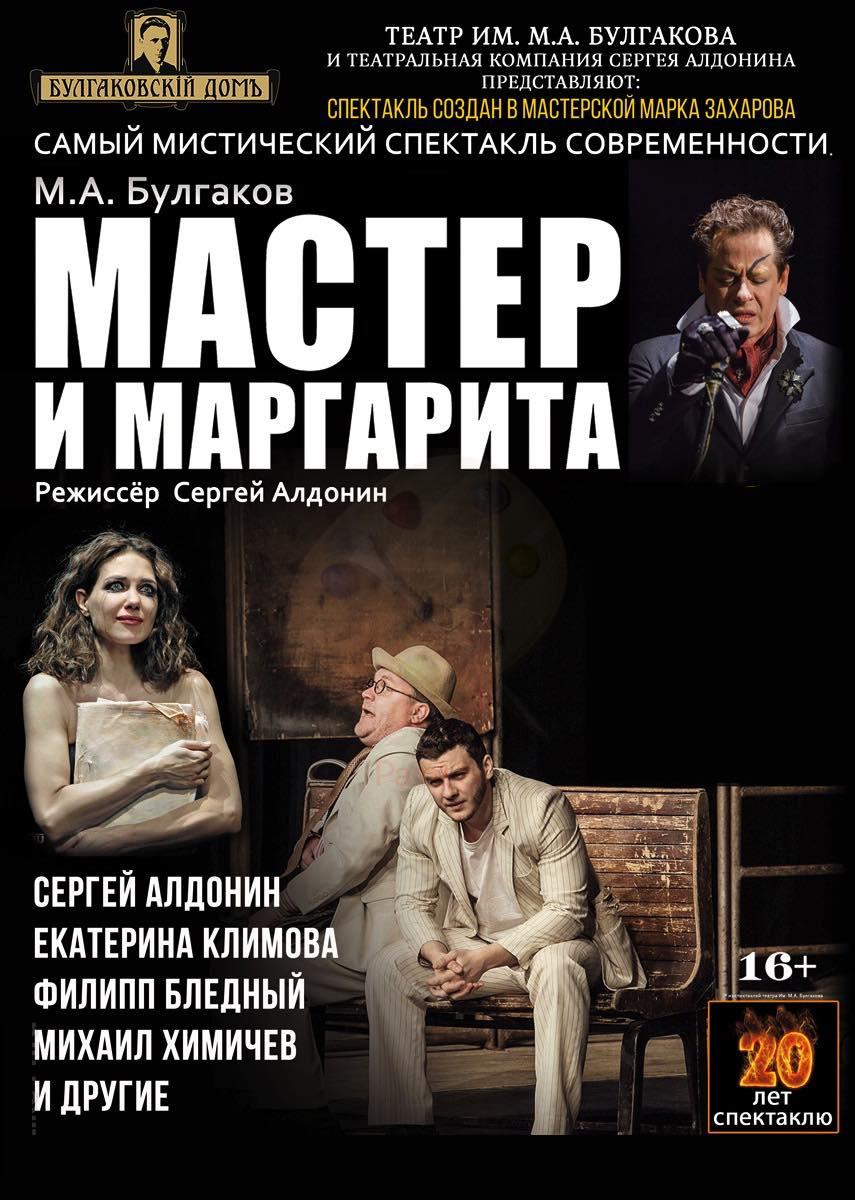 Кемерово афиша театров и филармонии заказать билет в кино ялта