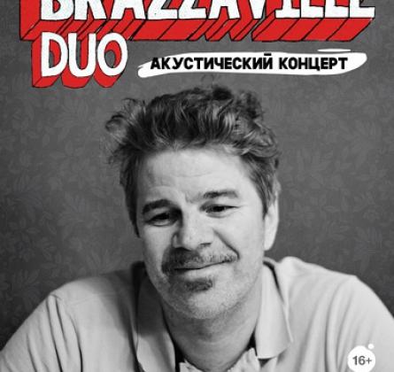Brazzaville Duo