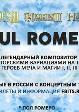 Paul Romero   Heroes of might and magic