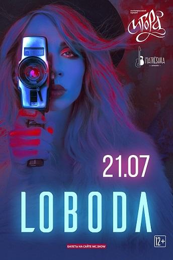 Билеты на концерт игора театр в петрозаводске кирова афиша