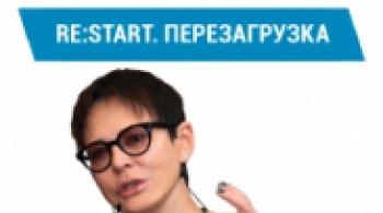 Ирина Хакамада   Новый мастер-класс
